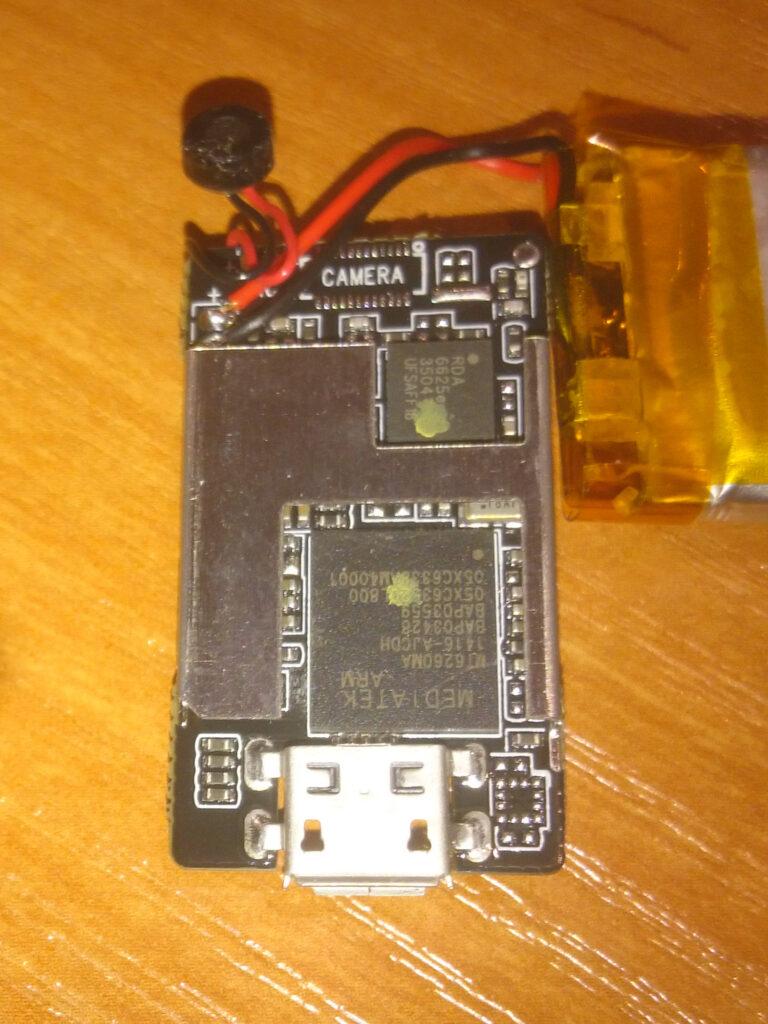 MT6260 board